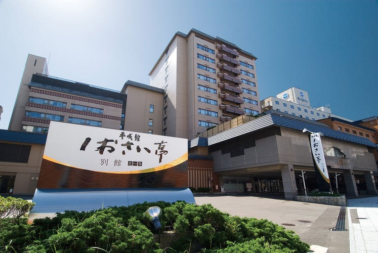 平成館しおさい亭別館花月  ロビーの向こうに広がる海! 写真1