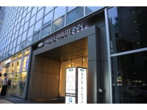 ホテルルートイン札幌中央 写真