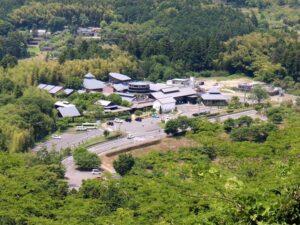 山香温泉 風の郷 写真
