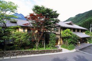 柚富の郷 彩岳館 写真