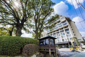 別府温泉 ホテル白菊 写真