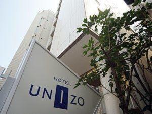 ホテルユニゾ新橋  自在にアクセス! 写真