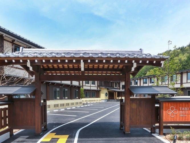 たびのホテル飛騨高山 写真1