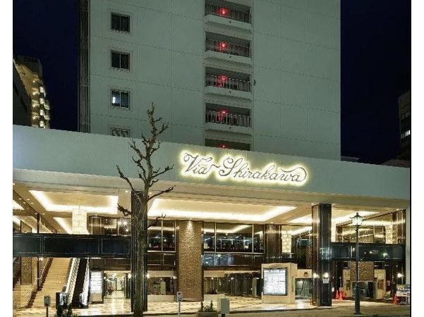 ホテルトラスティ名古屋白川 写真1