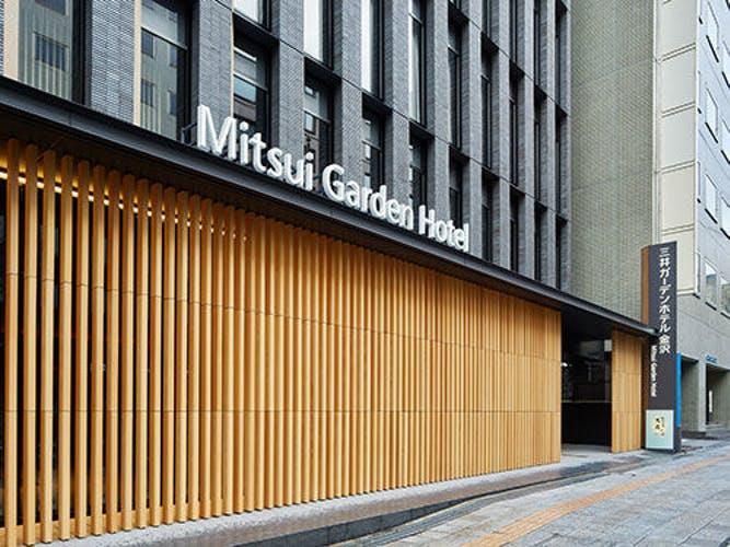 三井ガーデンホテル金沢 写真1