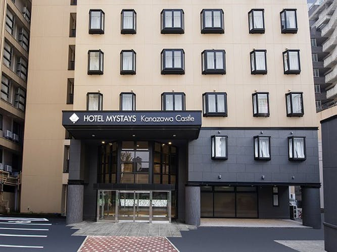 ホテルマイステイズ金沢キャッスル 写真1