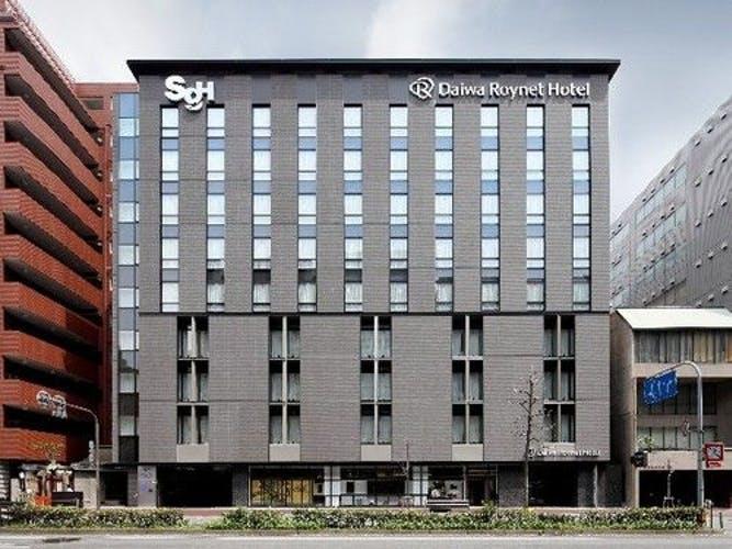 ダイワロイネットホテル京都四条烏丸 写真1