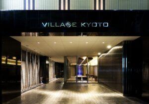デザイナーズ和室&大浴場 ヴィラージュ京都 写真