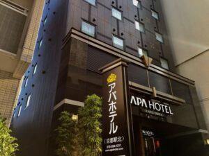 アパホテル〈京都駅北〉 写真