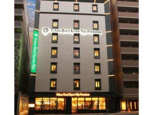 アーバンホテル京都二条プレミアム 写真