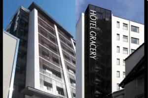 ホテルグレイスリー京都三条 写真
