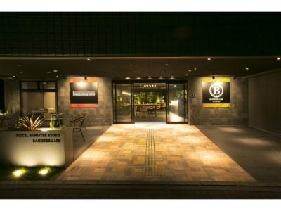 HOTEL BANISTER KYOTO 写真1