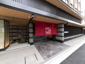 ホテルWBF京都四条 錦邸 写真