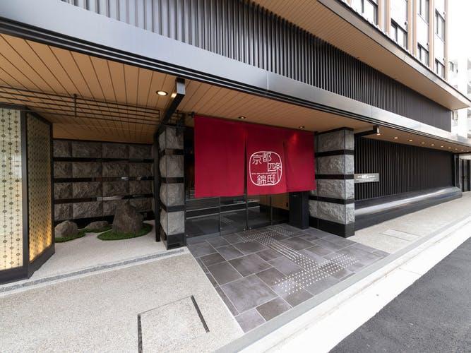 ホテルWBF京都四条 錦邸 写真1