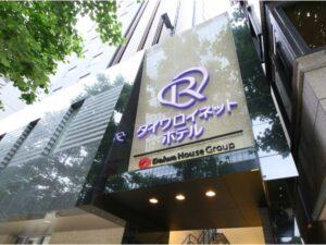 ダイワロイネットホテル大阪北浜 写真