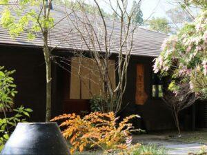 全室源泉掛け流し温泉付離れの旅館 四季の杜 紫尾庵 写真