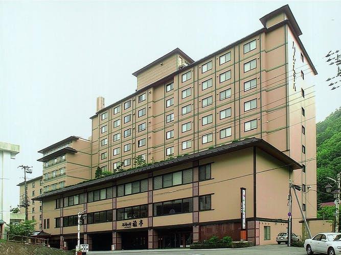 名湯の宿パークホテル雅亭 写真1