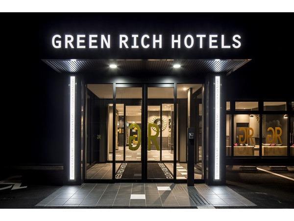 グリーンリッチホテル出雲 写真1