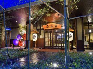 里山の隠れ宿 花富亭 -かふうてい- 写真