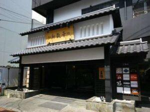 熊本 和数奇 司館 写真