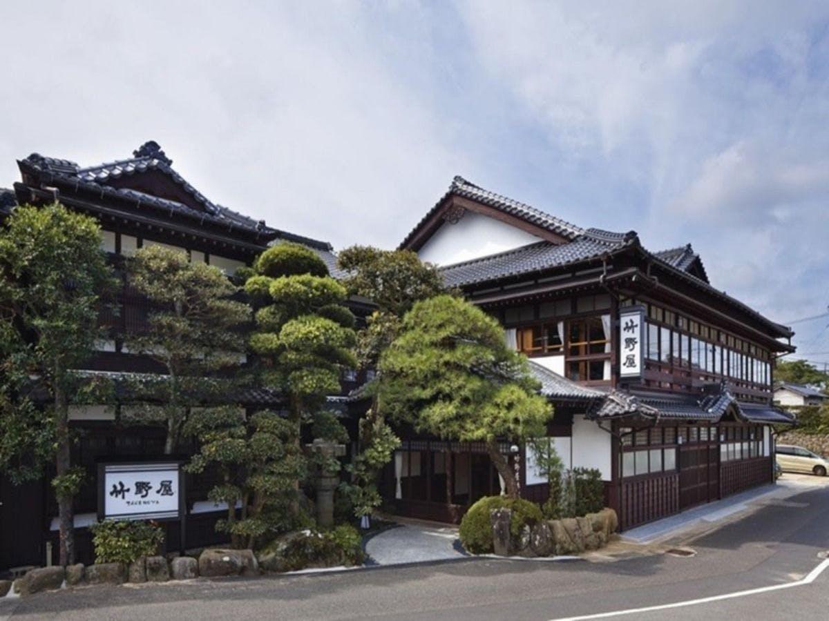 竹野屋旅館 写真1