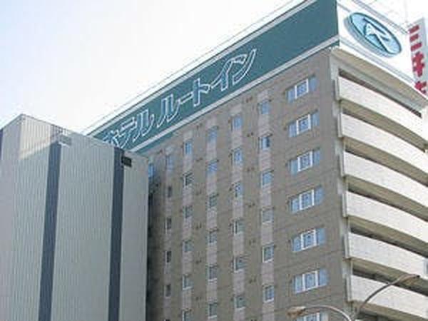 ホテルルートイン佐賀駅前 写真1