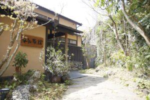 平山旅館 写真