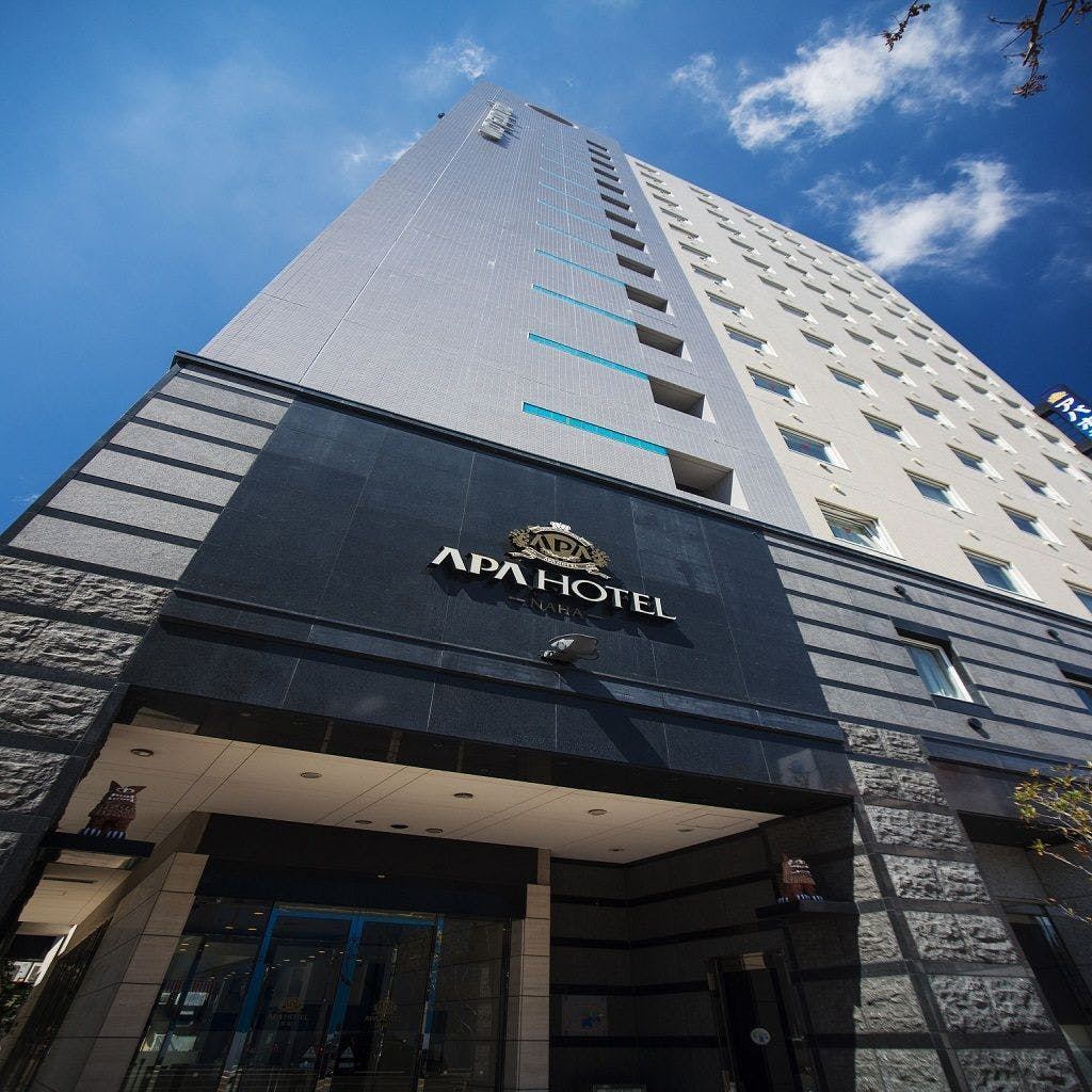 アパホテル〈那覇〉 写真1
