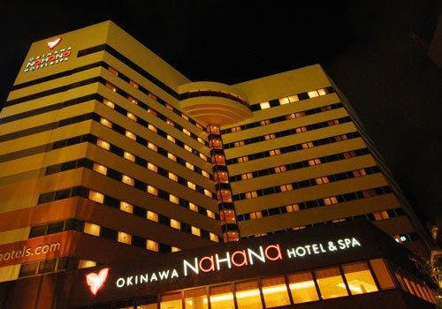 沖縄ナハナ・ホテル&スパ 写真1