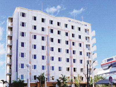 ホテルグランビュー沖縄 写真1