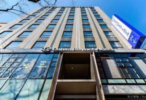 ダイワロイネットホテル福岡西中洲 写真