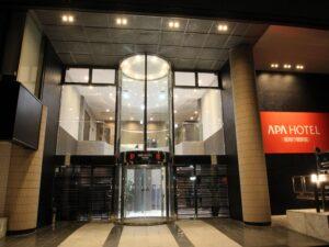 アパホテル〈福岡行橋駅前〉 写真