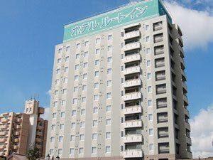 若松天然温泉 ホテルルートイン北九州若松駅東 写真