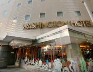 千葉ワシントンホテル 写真