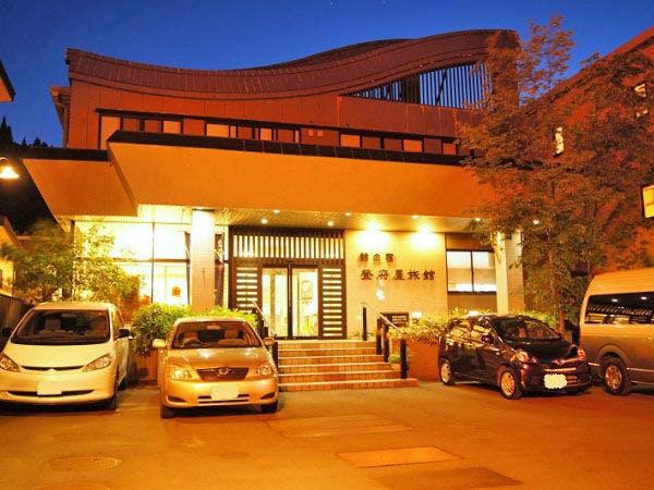 鈴の宿 登府屋旅館 写真1