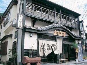 小野川温泉 高砂屋 写真