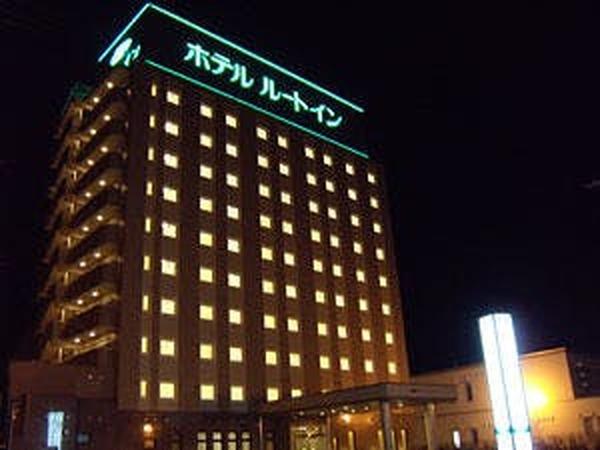 ホテルルートイン鶴岡駅前 写真1