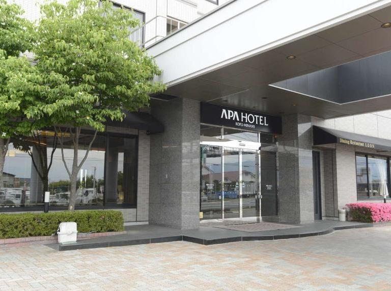 アパホテル〈甲府南〉 甲府駅よりタクシーで約10分! 写真1