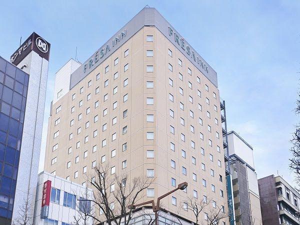 相鉄フレッサイン 川崎駅東口(旧:ホテルサンルート川崎 ) 写真1