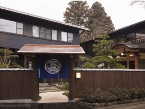 箱根の名湯 松坂屋本店  いま蘇る、箱根の歴史 写真