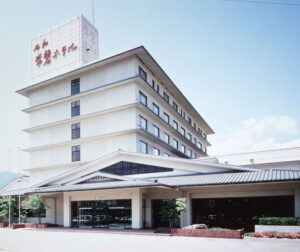 湯和み 別館 石和常磐ホテル 写真