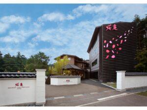 桜庵河口湖ホテル 写真