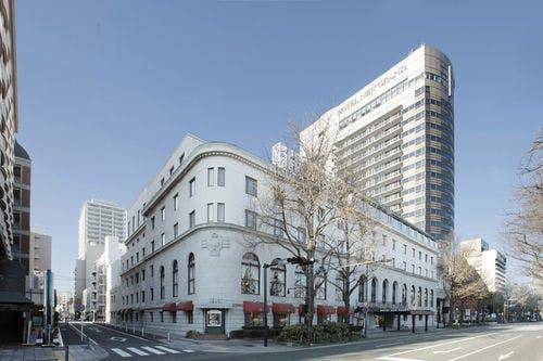 ホテルニューグランド  日本を代表するクラシックホテル 写真1