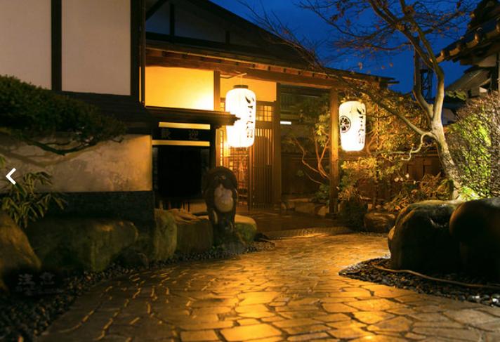 囲炉裏の温泉宿 いさみ館 写真1