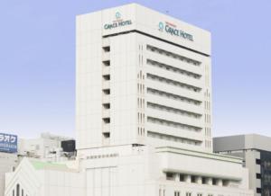 新横浜グレイスホテル  新横浜駅から徒歩1分 写真
