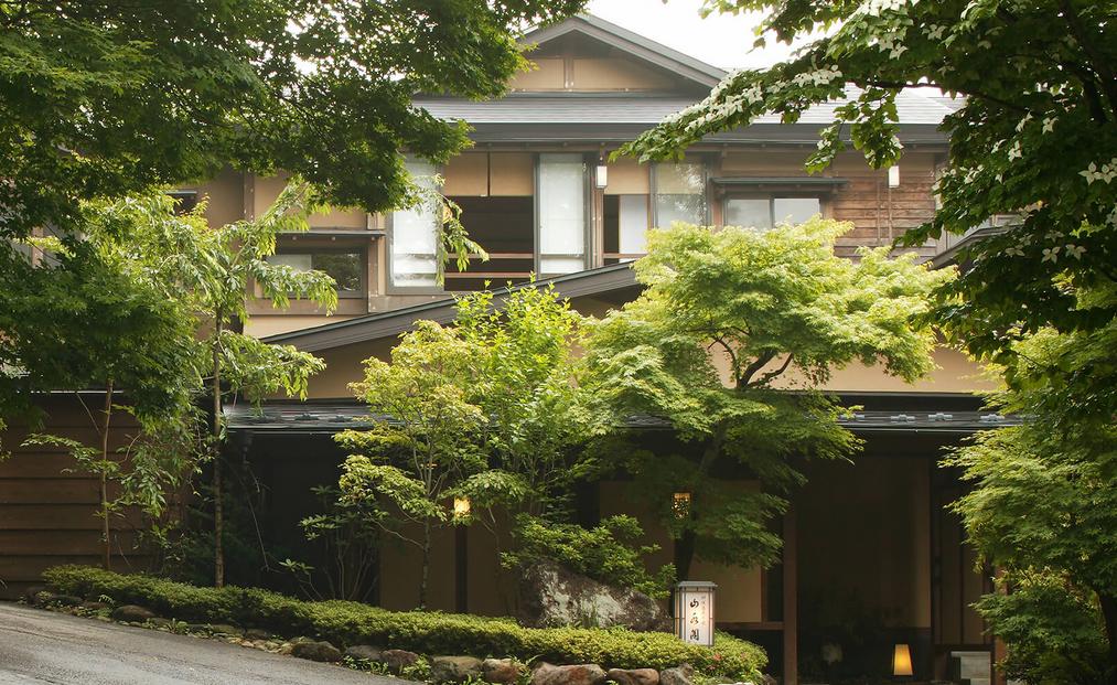 那須高原の宿 山水閣 写真1