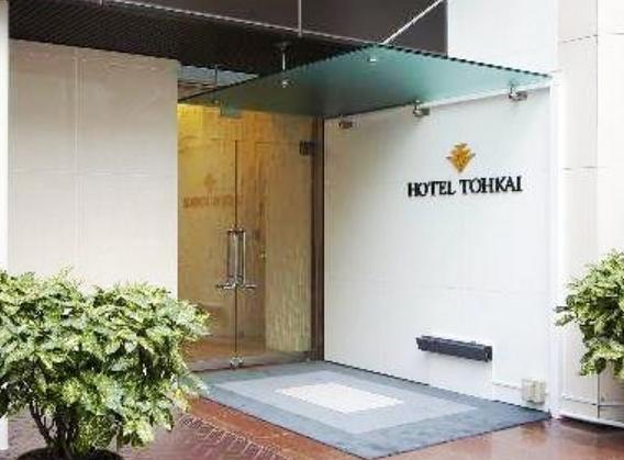 HOTEL TOHKAI  女性も安心! 写真1