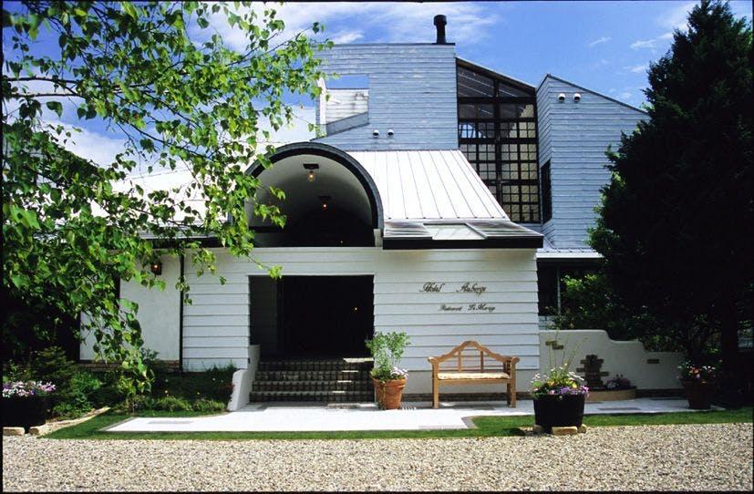 牧場通りの小さな旅籠 オーベルジュ  新鮮な空気がいっぱい! 写真1
