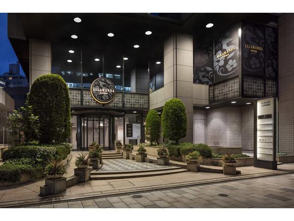 ホテルアラマンダ青山  至福の時を演出する! 写真1