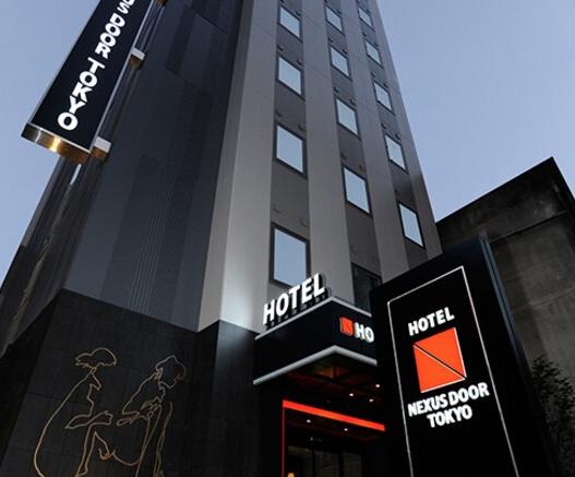 NEXUS DOOR TOKYO  新しいホテル体験の扉が開く! 写真1